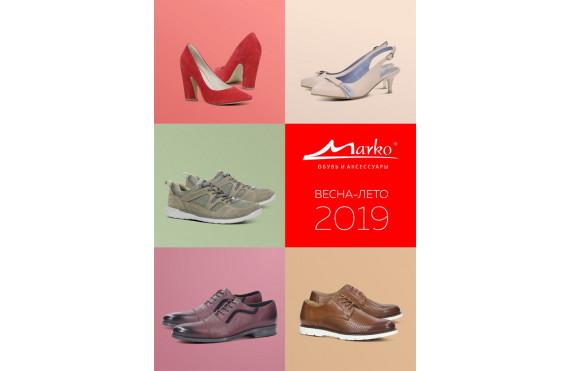 Каталог белорусской обуви