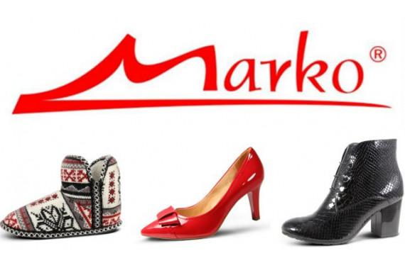 Обувь Марко. Легенда белорусского кожевенного производства № 1